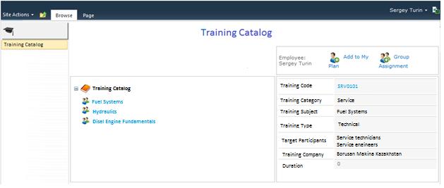 Машиностроение. Корпоративный SharePoint портал. HRM. Тренинги