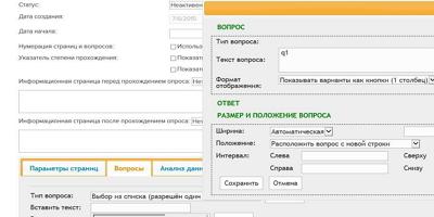 SharePoint-Portal.-Employee-Survey