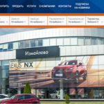 https://isdk.ru/wp-content/uploads/2017/06/Automobile-company-sharepoint-hr-portal-400-200-150x150.png