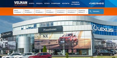 Automobile-company sharepoint hr-portal