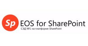 Отличия СЭД на Sharepoint